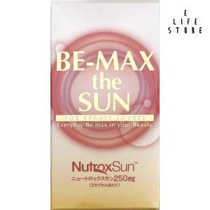 BE-MAX the SUN 30カプセル 正規品