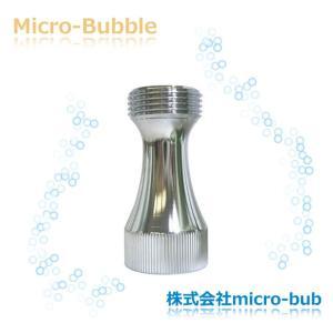 マイクロバブル 発生装置 洗濯用 WashAA 泡 除菌 洗浄 消臭の画像