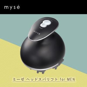 ヤーマン YA-MAN ミーゼ myse ヘッドスパリフト for MEN ヘッドスパ リフト MS-30G 頭皮マッサージ 頭皮 メンズ用 男性用 正規品 メーカー1年保証の画像