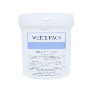 セス cess ホワイトパック 500g