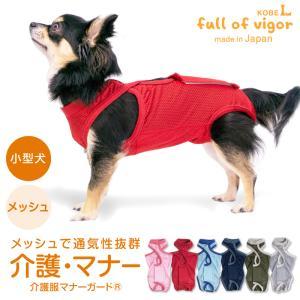 【送料込】メッシュバッククロスマナーガード マナー&サニタリーパンツ兼用【ネコポス値2】|elizabethwear