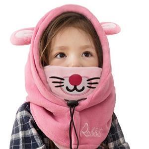 Azarxis フェイスマスク 防寒 キッズ ネックウォーマー フード ウォーマー 子供用 帽子 暖かい 冬 ピンク - うさぎ の商品画像 ナビ