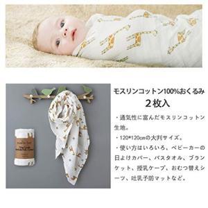 1.「無蛍光生地」無蛍光生地なので、赤ちゃんに舐められても噛まれても衛生的な毛布です。モスリンコット...
