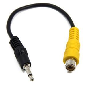 wuernine 19cm カーナビ/DVDプレーヤー/バックカメラ/車載モニター用対応ケーブルコード ビデオケーブル RCAジャック-3.5mmモノ|ellies-os