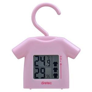 Home dretec(ドリテック) 温湿度計 デジタル 温度計 湿度計 フック付き 部屋干し番 乾...