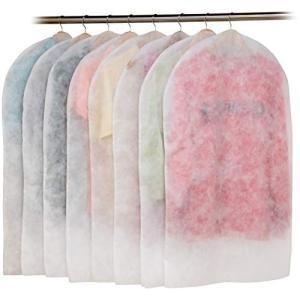 Home アストロ 洋服カバー 8枚組 スーツサイズ 両面不織布製 通気性に優れたカバー 湿気や汚れ...