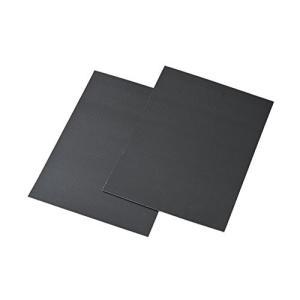 Home リマーク ハサミで簡単に切れるかばんの底板2枚組 リマーク(Remark) -