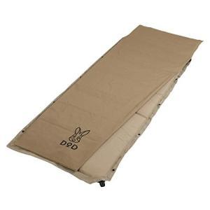 Sports DOD(ディーオーディー) ソトネノサソイ 丸洗いシーツ付き 厚み4.5cmエアマット...