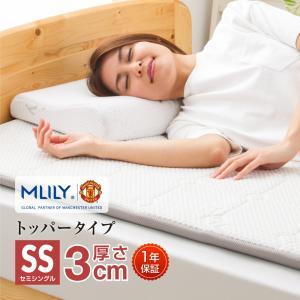デンマーク生まれの寝具ブランド「エムリリー」 マットレスの上に引くだけでグレードが上がるマットレス ...