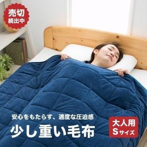 今話題の重たい毛布 少し重い毛布 安心感 加重 リラックス効果 リバーシブル 4.5kg|elminstore