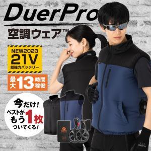空調服 ベスト ファン付き セット クールダウンウェア 軽量 空調ウェア 大きいサイズ S M L ...