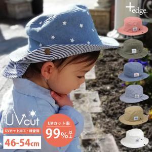 ベビー キッズ 2way デニム ハット 帽子 UVカット 99%以上 綿100% たれ付き ゴム付き 男の子 女の子 46cm 47cm 48cm 49cm 50cm
