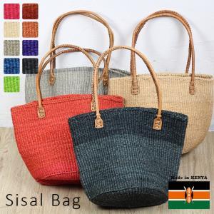 ケニアの女性が丁寧に時間をかけて編み込んだシンプルなサイザルバッグ。 ロープ材料として使われるほど頑...