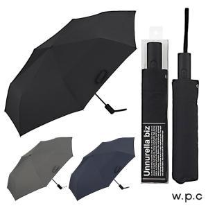 濡らさない傘。最高水準の撥水加工!一振りで雨粒をオフ。すぐに巻けバッグに収納できます。UV加工並みの...
