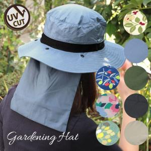 サファリハット たれ付き フラップ付き ガーデンハット ガーデニングハット 帽子 折りたたみ 衿付き...