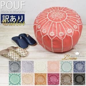 【訳あり品】 モロッコ 本革 プフ スツール mocororo luxe オットマン クッション 刺繍 羊革 アウトレットの写真