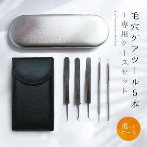 【サイズ】 ループ・ピンセット/(約)12cm 収納ケース/(約)17.5×6cm  【重量】 (約...