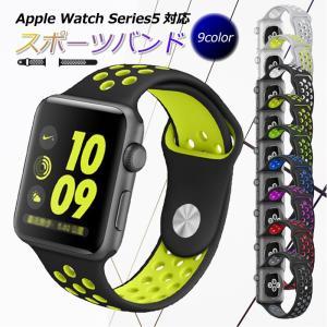 Apple Watch バンド シリコン スポーツ アップルウォッチ スポーツ交換ベルト ランニング ジョギング ベルト Series2 Series1 対応 ソフトシリコン 38mm 42mm