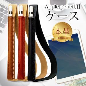 対応機種:iPad Pro10.5 12.9 9.7 素材:レザー ゴムバンド付き サイズ:22cm...