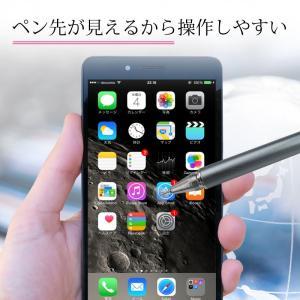 ペン先の見えるタッチペン iphone iPa...の詳細画像3