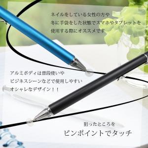 ペン先の見えるタッチペン iphone iPa...の詳細画像4