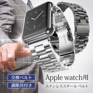 アップルウォッチ Apple Watch バンド...の商品画像