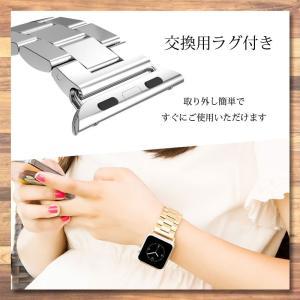 アップルウォッチ Apple Watch バン...の詳細画像2