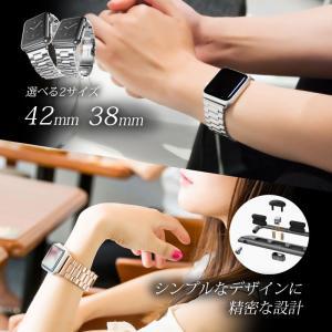 アップルウォッチ Apple Watch バン...の詳細画像3