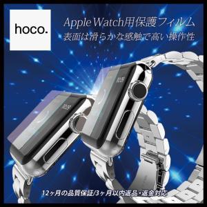 Apple Watch Series 3 保護フィルム 強化...