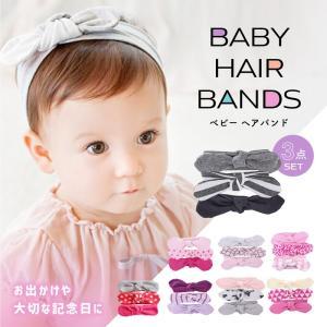 コットン製で赤ちゃんにも優しい素材のヘアバンド。 伸縮性のあるゴム仕様で、36&#12316...