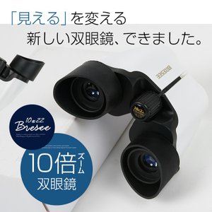 双眼鏡 10倍 コンサート用 ライブn手ブレし...の詳細画像2