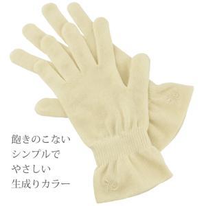保湿 手袋 ハンドケア保湿手袋 グローブ 寝ながら 手袋 シルク コットン 美容 レディース 428-147-02 elragarden 02