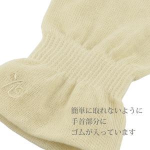 保湿 手袋 ハンドケア保湿手袋 グローブ 寝ながら 手袋 シルク コットン 美容 レディース 428-147-02|elragarden|03