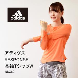adidas Tシャツ 長袖 RESPONSE 長袖Tシャツ...