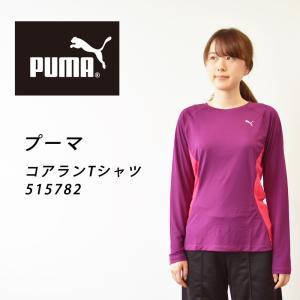 プーマ PUMA レディース tシャツ 長袖 コアランLS ...