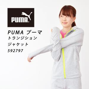 ポイント15倍 プーマ puma ジャージ トランジションジ...