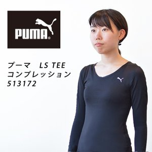 PUMAプーマ COMPRETION LS TEE 5131...