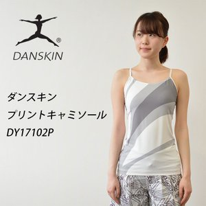【10%OFF】danskin プリントキャミソール DY1...