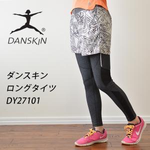 【10%OFF】danskin ロングタイツ DY27101...