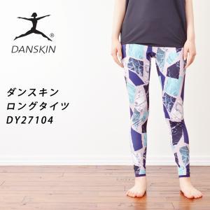 【10%OFF】ダンスキン セール DANSKIN ロングタ...
