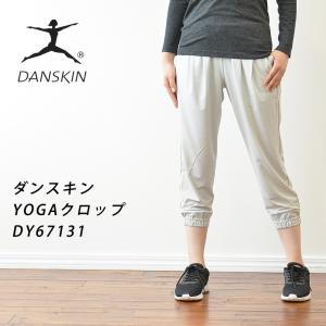 ダンスキン YOGAクロップ DY67131 DANSKIN...