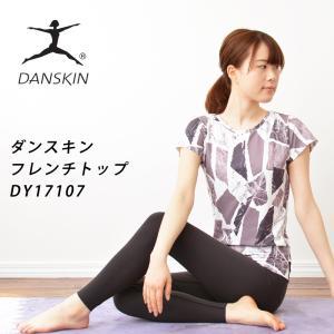 【10%OFF】ダンスキン tシャツ DANSKIN ダンス...