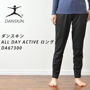ダンスキン ALL DAY ACTIVE ロング DA673...