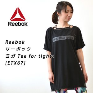 Reebok ヨガ Tee for tights [ETX6...