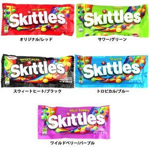 スキットルズ Skittles ソフトキャンディー フルーツ グミ お菓子 おやつ