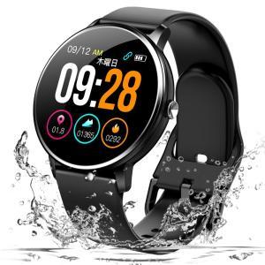 スマートウォッチ iphone 対応 android 対応 line 活動量計 心拍計 歩数計 IP67防水 USB式 レディース 腕時計 メンズ スマートブレスレット(B20)|elsies