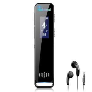 ボイスレコーダー ICレコーダー 録音機 超小型 長時間 高音質 専用録音チップ搭載 USBメモリー 機能 録音操作簡単