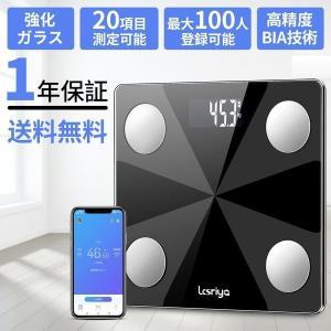 体重計 体組成計 20項目測定 bluetoothスマホ連動 日本語説明書 体脂肪計 LCD 高精度...