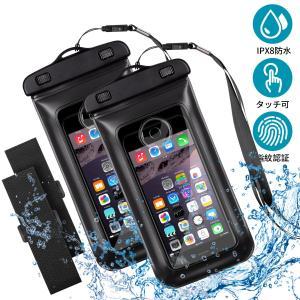 防水ケース IPX8防水 スマホポーチ 6.5インチ以下  ネックストラップ付属 スマホ防水カバー iphone/andriod 携帯 防水(2枚)(S-FSD-ZW-2) elsies