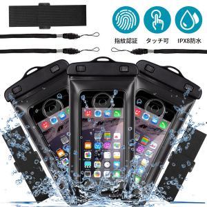 防水ケース IPX8防水 スマホポーチ 6.5インチ以下  ネックストラップ付属 スマホ防水カバー iphone/andriod 携帯 防水(3枚)(S-FSD-ZW-3) elsies